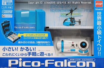 picofalcon1.jpg